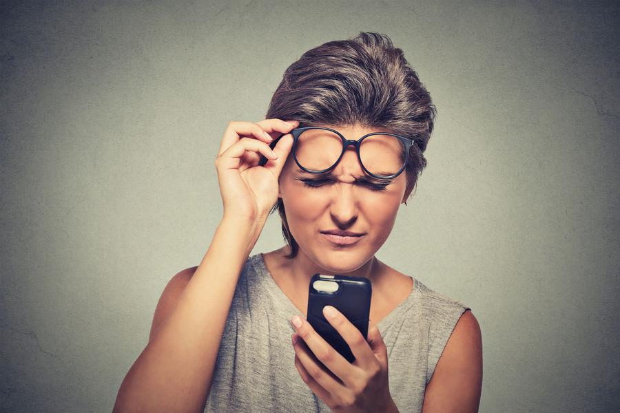Rövidlátás (myopia) Szembetegség emberek myopia